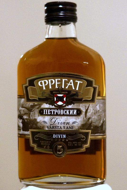 fregat-petrovskiy
